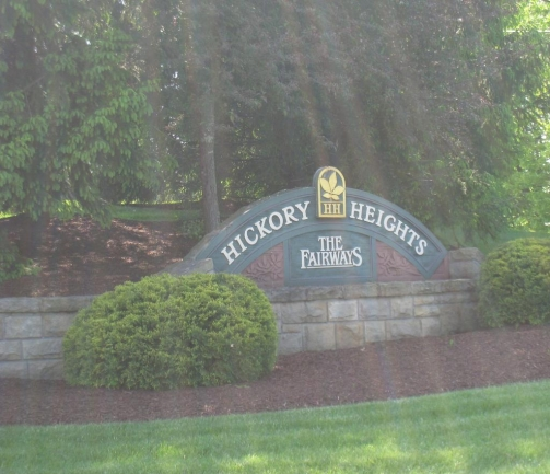 Entrance to Hickory Heights The Fairways